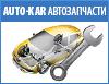 Auto-Kar