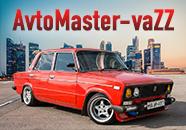 AvtoMaster-vaZZ