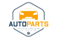 Autoparts-Автозапчасти