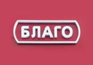 Ломбард Благо Комиссионный Магазин