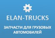 Truck-lutsk