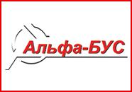 Альфа-Бус автозапчасти для микроавтобусов