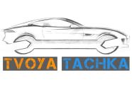 Tvoyatachka