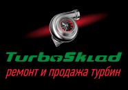 Turbosklad