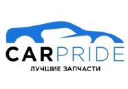 "Автозапчасти ""CarPride"""