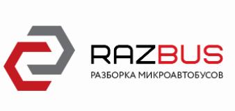 RAZBUS  Разборка микроавтобусов