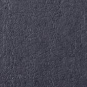 Цвет вставок - Серый