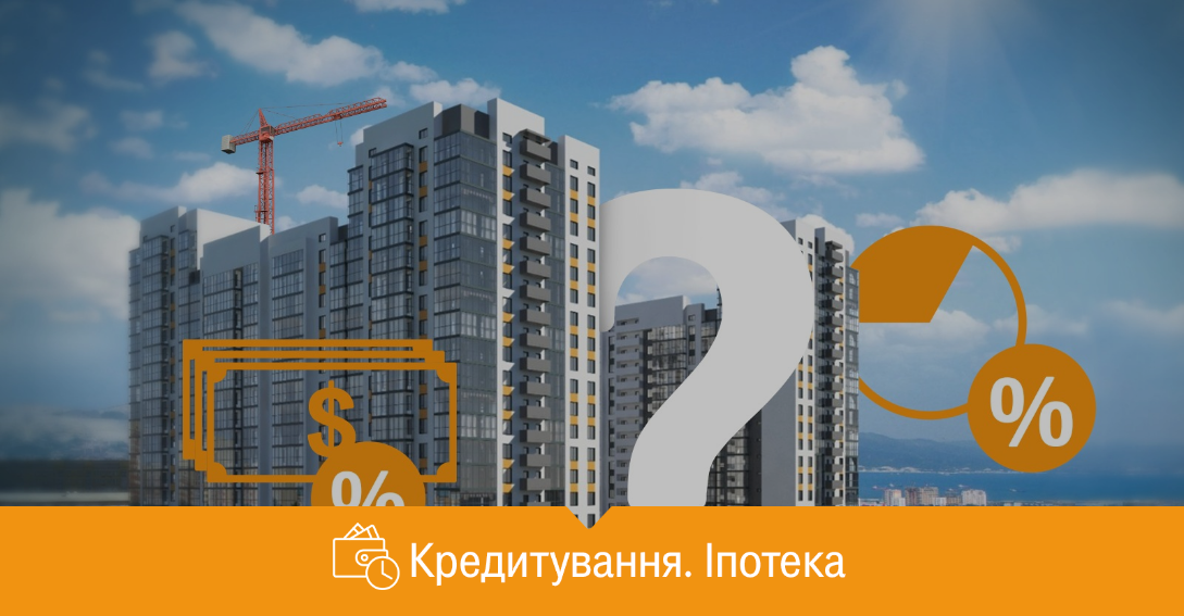 Нет ли запрета на оформление дарственной недвижимости