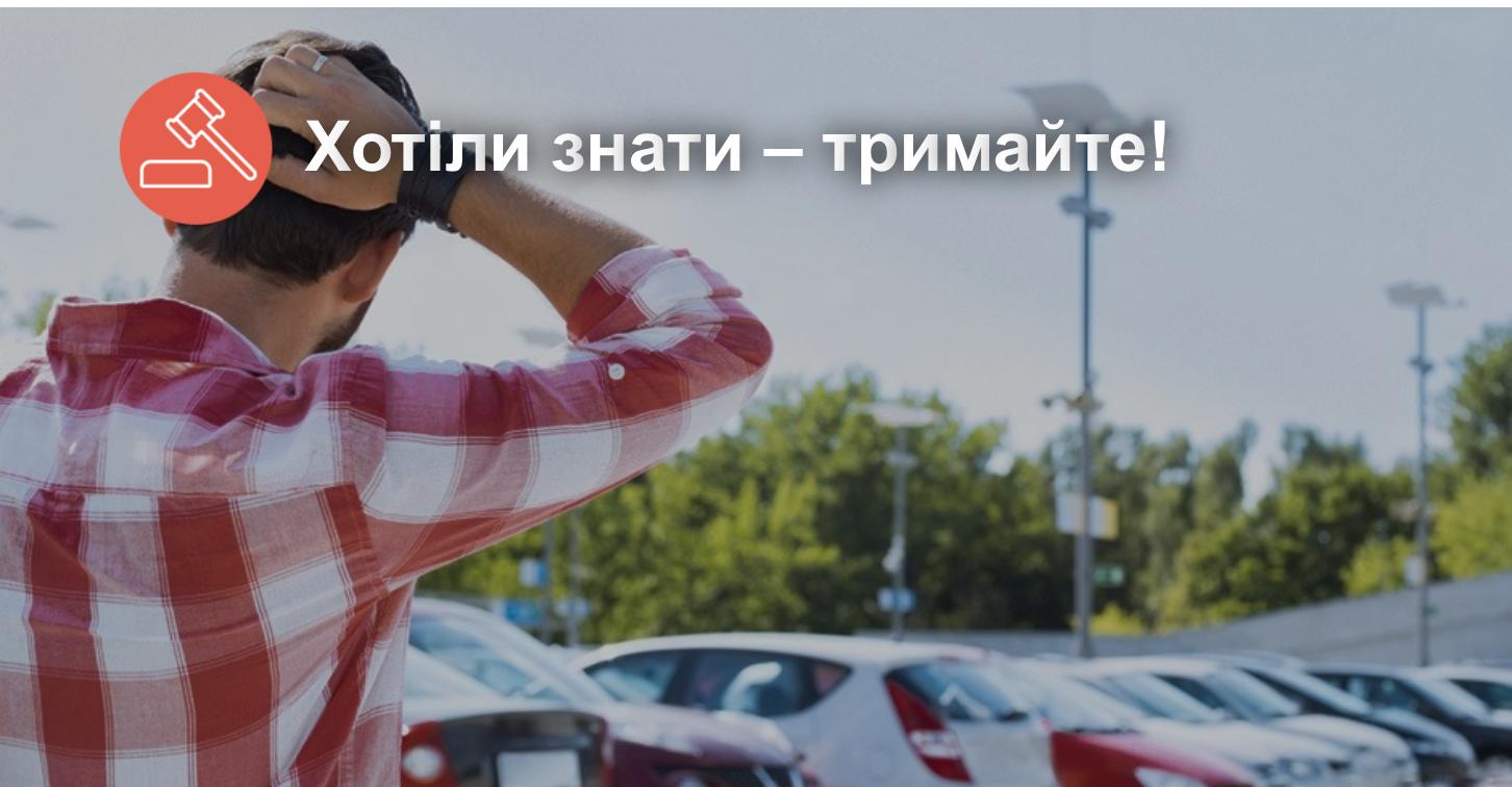 Новый закон о растаможке авто