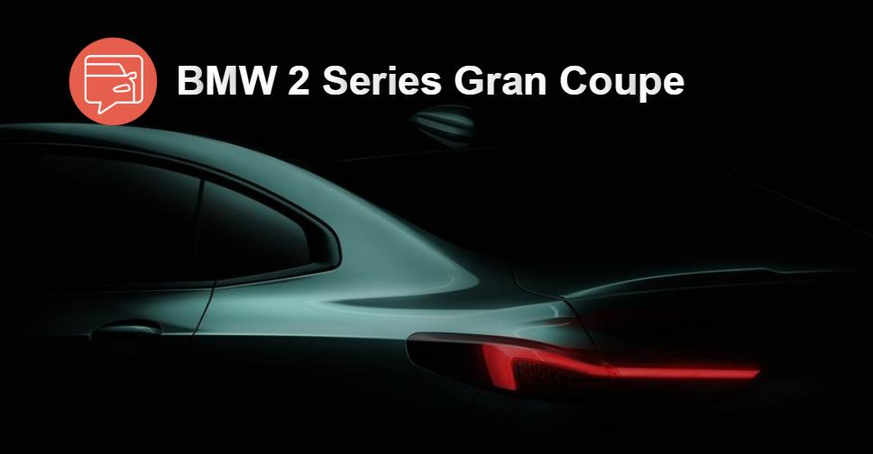 BMW покажет конкурента Mercedes-Benz CLA