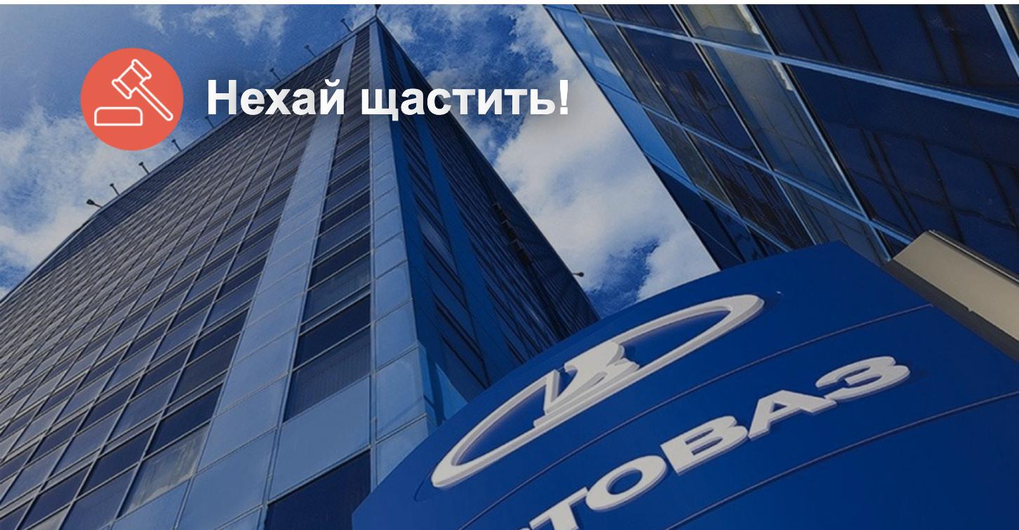 Нехай щастить! Импорт всех автомобилей из РФ запрещен