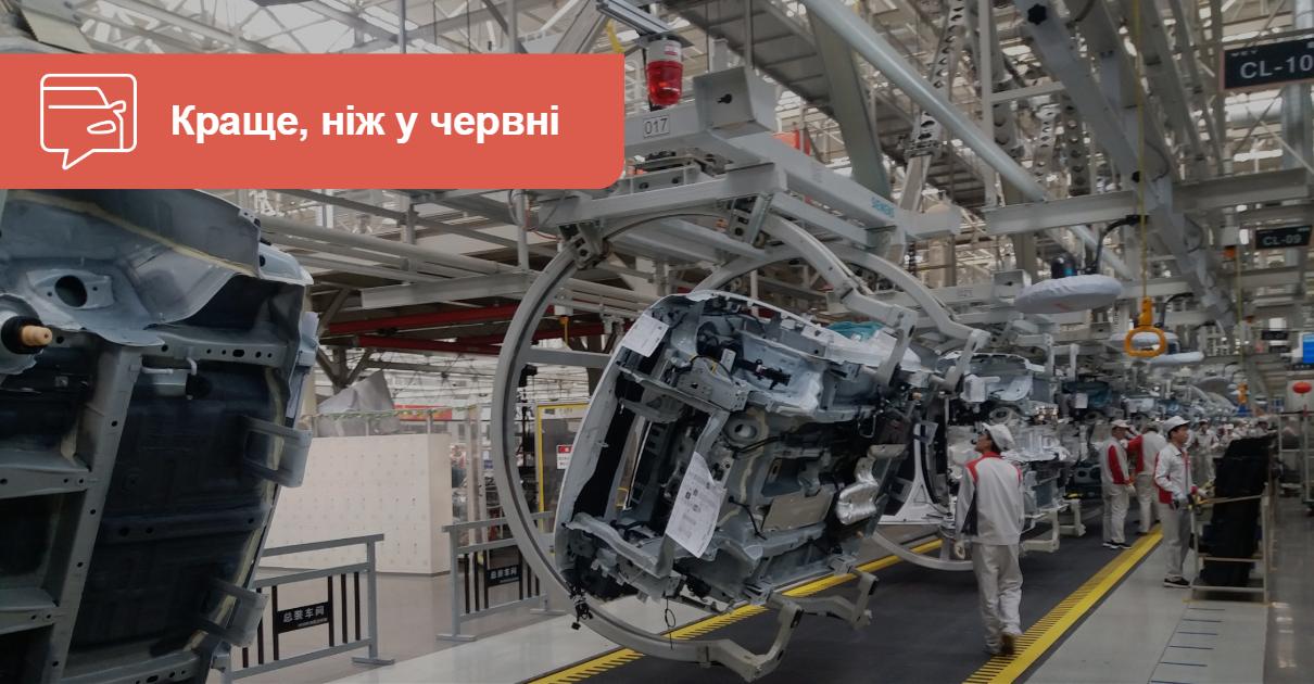 Собрали больше. Автопроизводство в Украине показало символический рост