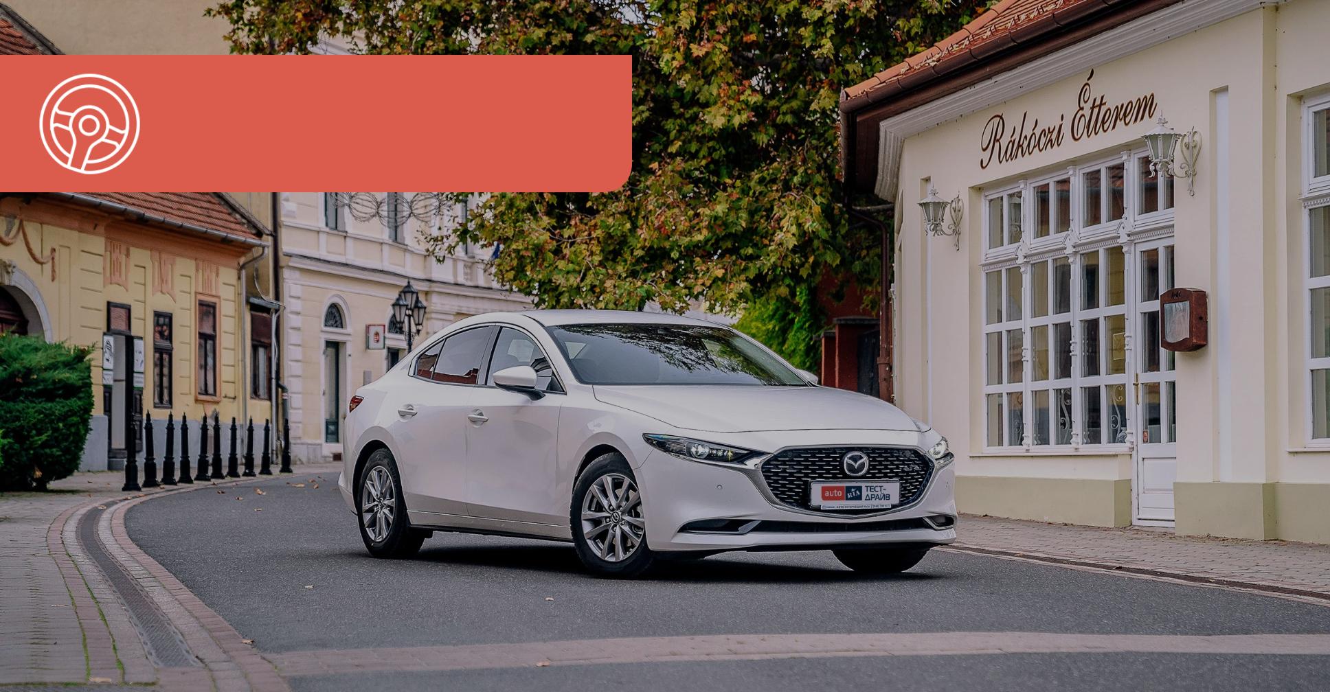 Мазда 3 2019 тест драйв и обзор Mazda 3: Тест-драйв Mazda 3: В зоне комфорта