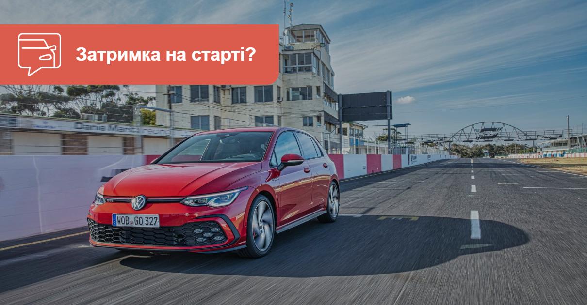 Автомобиль недели. Volkswagen Golf GTI