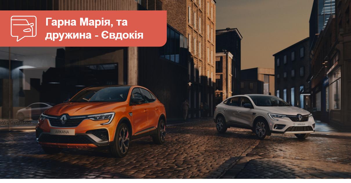 Renault Arkana станет гибридом и получит спортивный обвес... Но не здесь