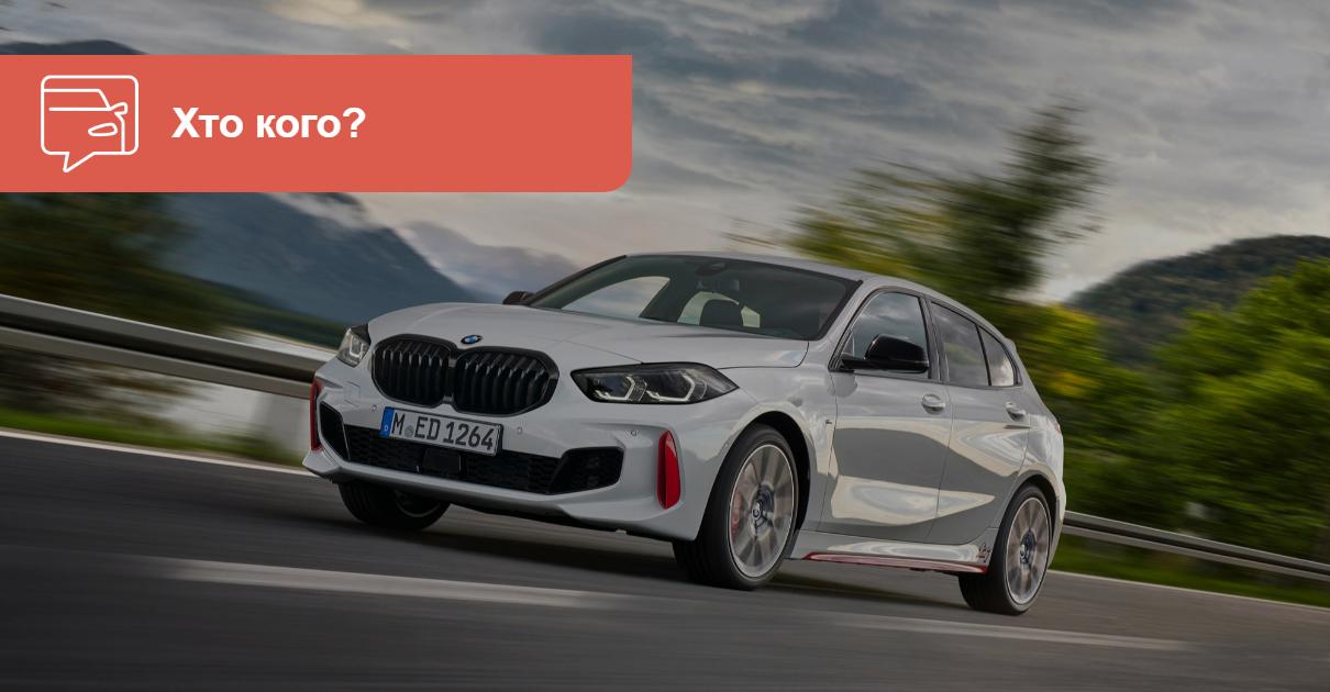 BMW показала конкурента Golf GTI. Кто кого «порвет»?