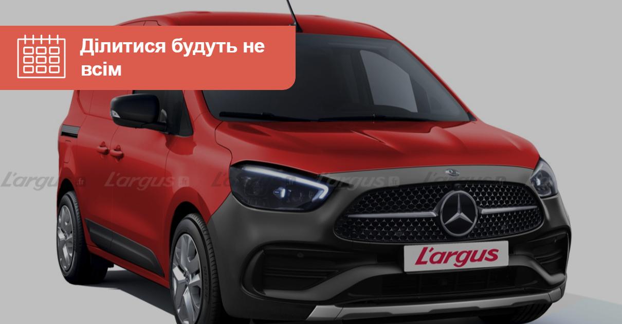 Renault не поделится с немцами «эксклюзивными» решениями