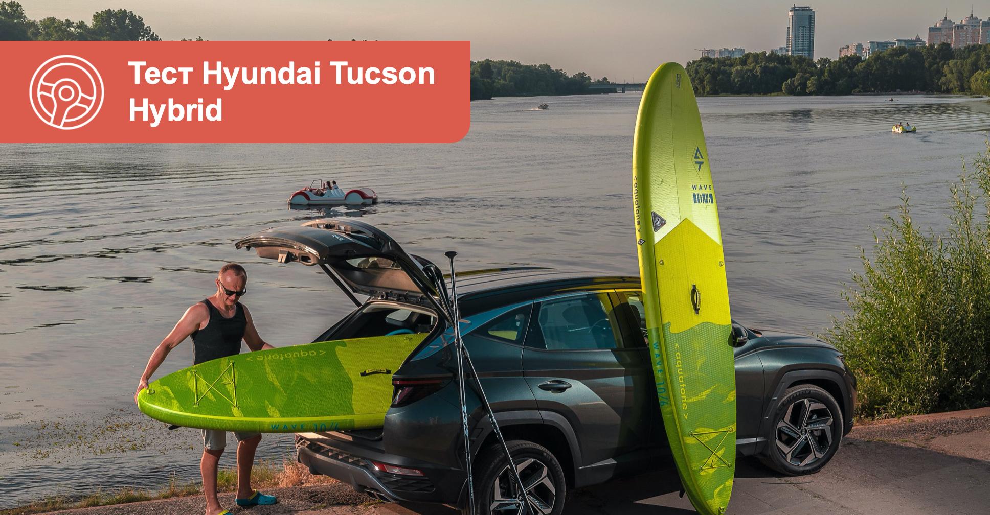 Хюндай Туксон 2021 тест драйв и обзор Hyundai Tucson с фото