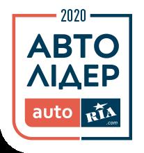autoleader2020