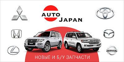 AutoJapan
