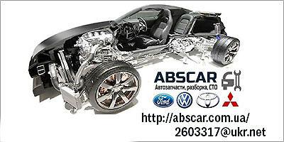 Авторазборка ABSCAR
