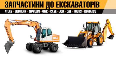 Разборка Катерпиллер Ивано-Франковск
