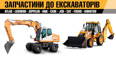 Разборка ДжиСиБи Ивано-Франковск