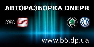 VAG-Service.dp.ua