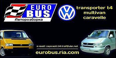 Авторазборка Euro Bus