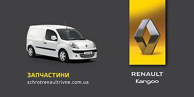 Schrot Renault Rivne
