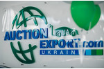 Аукціон Експорт Україна