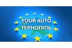YOUR AUTO (ТЕРНОПІЛЬ)