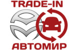 TRADE-IN АВТОМИР