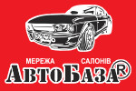 АвтоБазаR