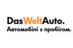 DasWeltAuto/Автотрейдинг-Харьков