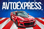 AvtoExpress