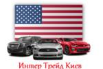 Интер Трейд Киев