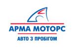 Арма Моторс
