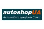 Автодилер: «AUTOSHOPUA
