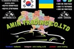 AMIN TRADING CO. LTD