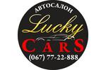 Lucky Cars