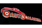 Автогалактика Одесса