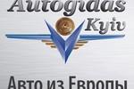 Autogidas Kiev