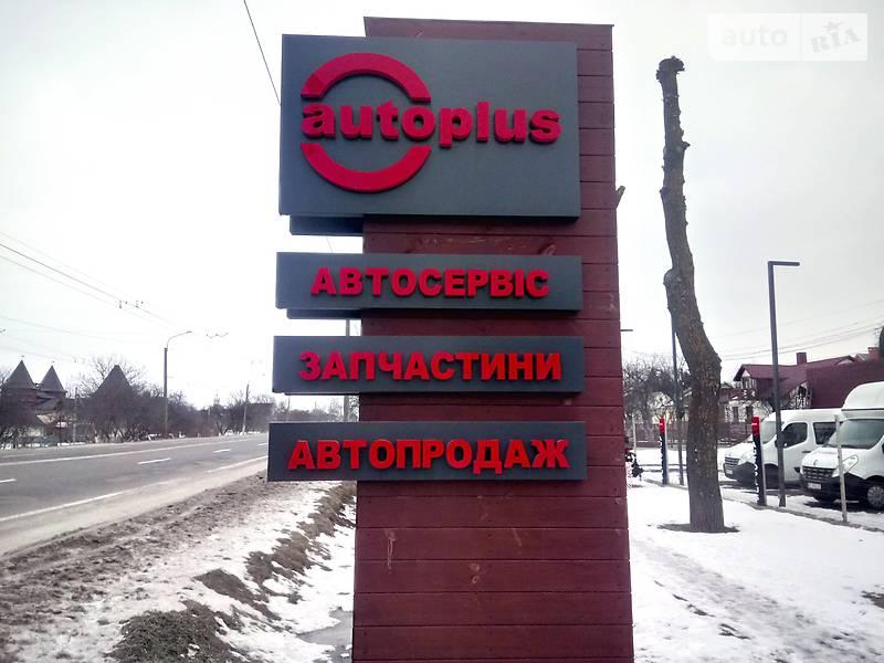AutoPlus Луцк