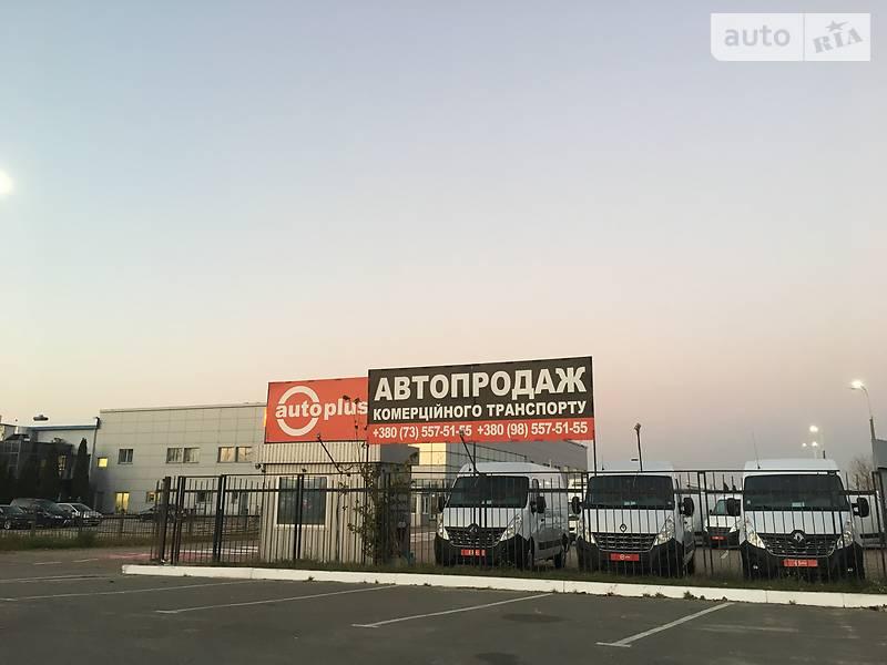 AutoPlus Київ