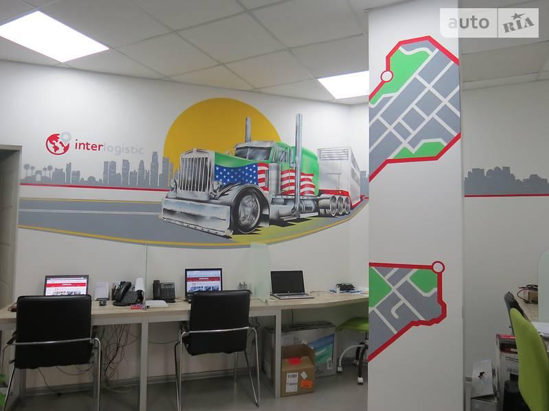 Inter Logistic LLC