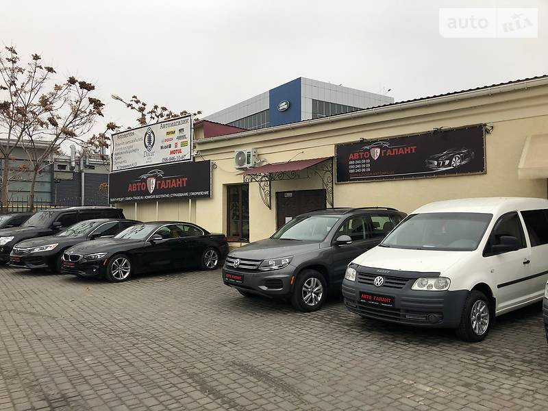 Автосалон Autogalant