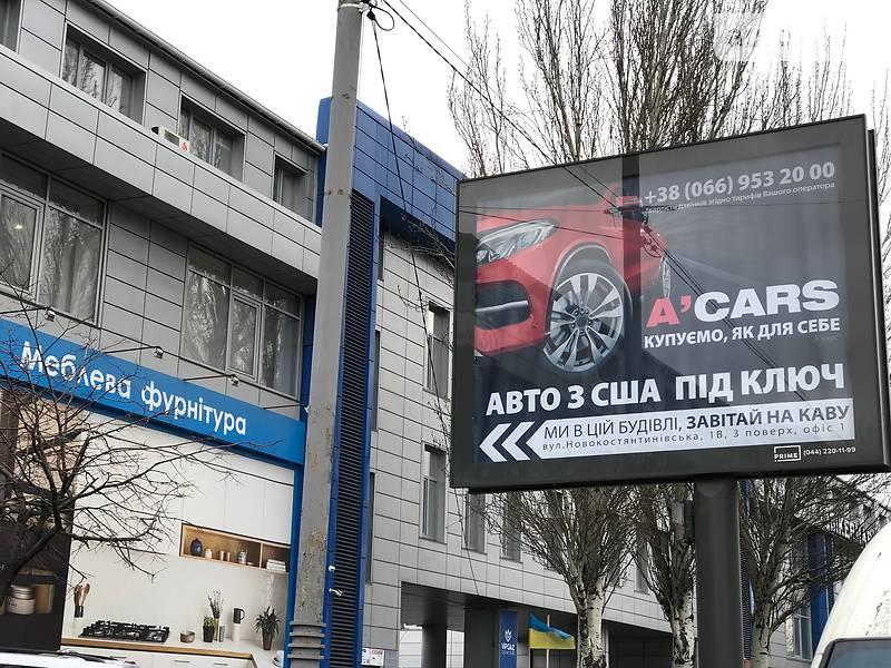 A'Cars