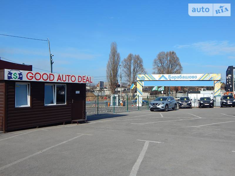 Good Auto Deal