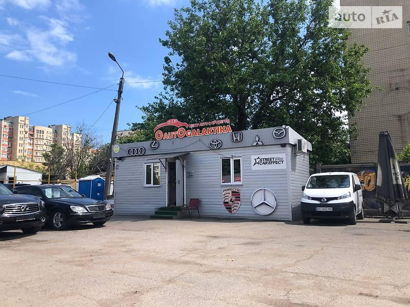 Автогалактика - Одесса